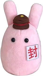 Chutoral Toilet-Bound Hanako-kun Plush Toy, Jibaku Shounen/Nene Yashiro Pillow Doll Plush Puppets Toy Character Plush(H04 ...