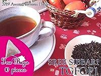 【本格】紅茶 ティーバッグ 10個 アッサム スリシバリ茶園 オータムフラッシュ TGFOP1 O338/2019