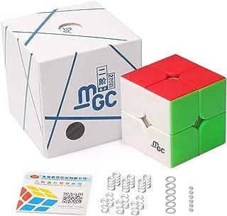 Best rubik cube 2x2 Reviews