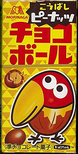 チョコボール ピーナッツ 20個