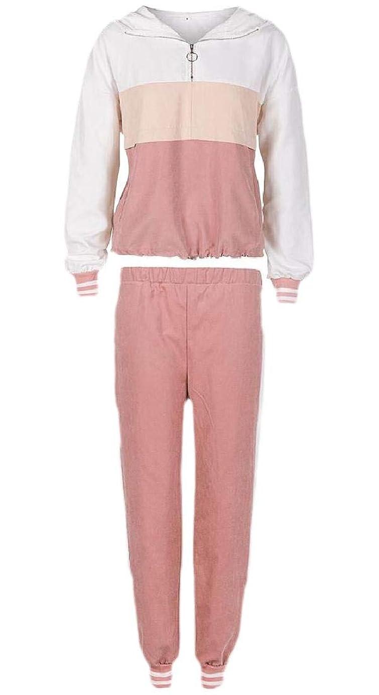 空中プラットフォームしつけWomen 2 Piece Hooded Color Block Sweatshirt Set Tracksuit Outfits