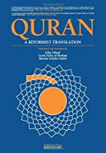 mathematics in quran