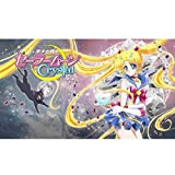QINGQING Volumen de Madera Rompecabezas de Sailor Moon Uno de Bricolaje Regalo Divertido Juego de Juguetes (Size : 300)