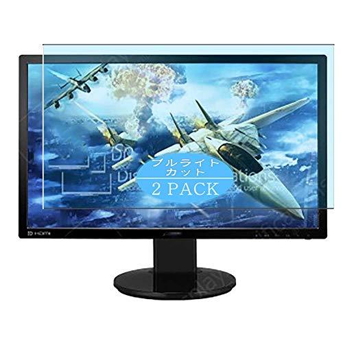 Vaxson Pack de 2 protectores de pantalla antirreflejos azules compatibles con Asus VG248QEZ de 24 pulgadas, protector de pantalla de poliuretano termoplástico (TPU) [no tempered Glass ]