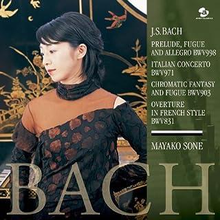 バッハ:イタリア協奏曲、フランス風序曲 [Blu-spec CD2]