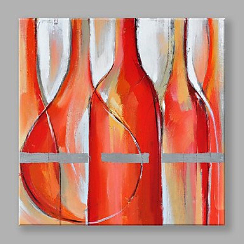 Ltq & Qing (NEU)-handgemalt abstrakte quadratisch, modernes Leinwand Öl Gemälde Home Dekoration One Panel, canvas, 91 x 91 cm B07CWNRB32 | Ausgezeichnet