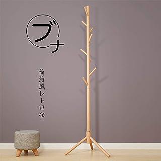 ポールハンガー 木製 コートハンガー ハンガーラック スリム コート掛け バッグ掛け かばんかけ 枝型設計 組立て簡単 安定感が抜群 高さ176cm (天然木)