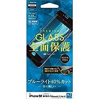 ラスタバナナ iPhone SE 第2世代 iPhone8 iPhone7 iPhone6s 共用 フィルム 全面保護 強化ガラス ブルーライトカット 高光沢 3D曲面フレーム ブラック アイフォン SE2 2020 液晶保護フィルム 3E2472IP047