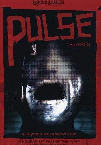 Pulse [UK Import]