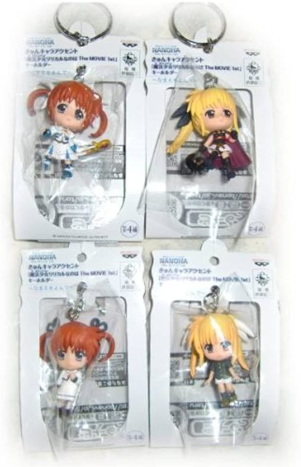 Magical Girl Lyrical Nanoha  all four sets read the character accent key chain nameN The MOVIE 1st queue (japan import)