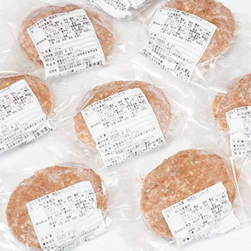 生ハンバーグ 120g × 12個 冷凍 食品 宅配 熟成 ギフト