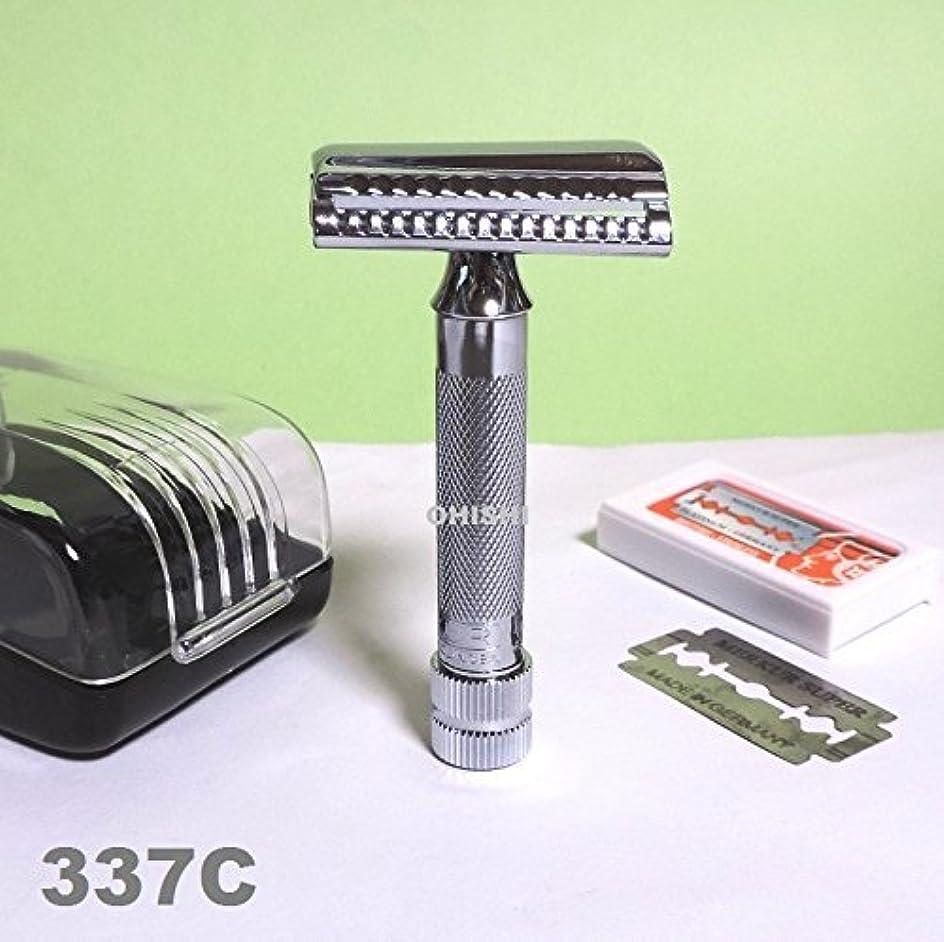 テメリティ合理的被害者メルクールMERKUR(独)髭剃り(ひげそり)両刃ホルダー ツイストヘッド337C (替刃11枚付)プラケース入