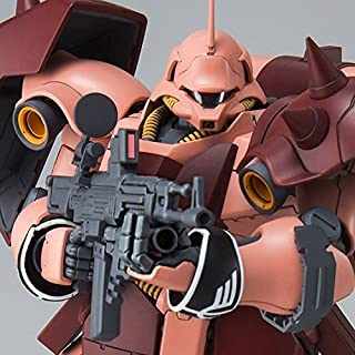 Bandai Hobby MG Geara Doga Full Frontal (Plastic kit)