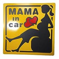 MAMA IN CAR 妊婦 乗車中 (12cm マグネット ステッカー 四角 安産 婦人)