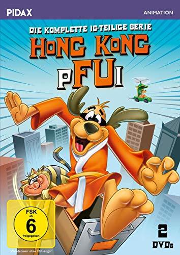 Hong Kong Pfui / Die komplette 16-teilige Kult-Zeichentrickserie (Pidax Animation) [2 DVDs]