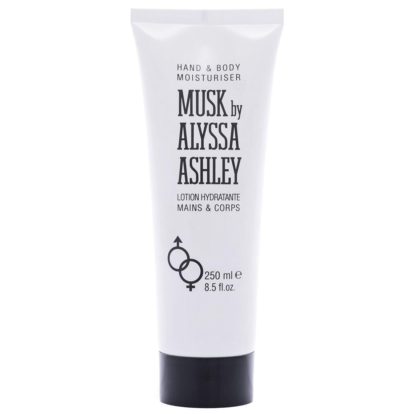 絶望シーフード小麦粉Alyssa Ashley - ALYSSA ASHLEYボディローション250ML - 【並行輸入品】