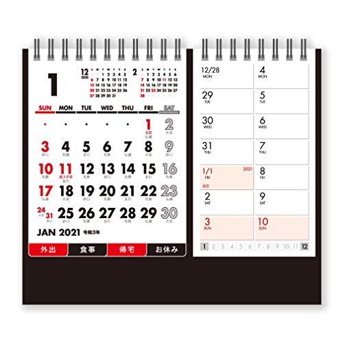 新日本カレンダー 2021年 カレンダー 卓上 セパレート文字 NK8514
