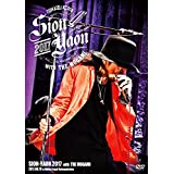 SION-YAON 2017 with THE MOGAMI [DVD]