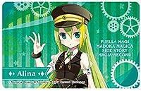 マギアレコード 魔法少女まどか☆マギカ外伝 ICステッカー アリナ・グレイ