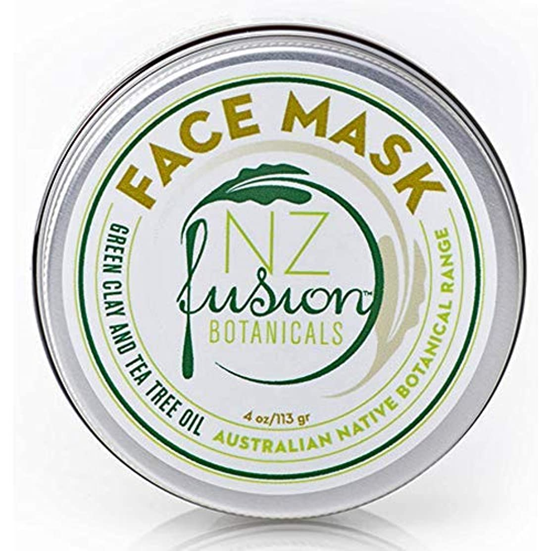 Australian Green Clay and Tea Tree Oil Face Mask 4 oz/113 gr.