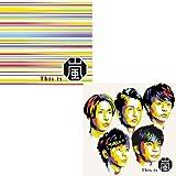 嵐 This is 嵐 (初回限定盤 Blu-ray + 通常盤) CD+Blu-ray 2枚セット