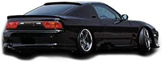 KBD Body Kits Compatible with Nissan 240SX HB 1989-1994 GP1 Style 1 Piece Flexfit Polyurethane Rear Bumper. Extremely Durable, Easy Installation, Guaranteed Fitment, Made in the USA!