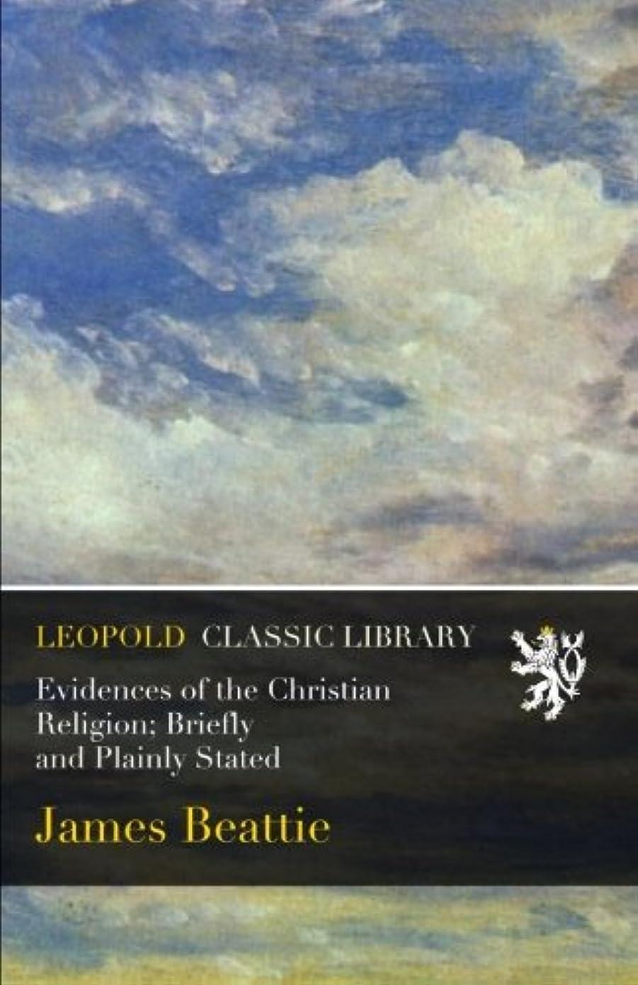 限りなくフィードバック雪だるまEvidences of the Christian Religion; Briefly and Plainly Stated