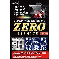 ETSUMI E7572 液晶保護フィルムゼロプレミアム キヤノン 1DXMkIII/MkII