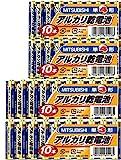 三菱アルカリ乾電池 合計40本(単3x20本 単4x20本)セット