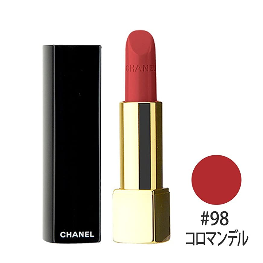 荷物フクロウ無礼にChanel Rouge Allure Luminous Intense Lip Colour 98 Coromandel [並行輸入品]