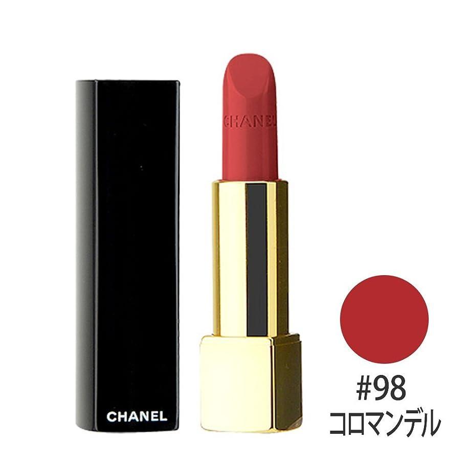 恋人キネマティクス活気づけるChanel Rouge Allure Luminous Intense Lip Colour 98 Coromandel [並行輸入品]