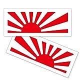 nc-smile Japan 旭日旗 日本 ジャパン ステッカー Asahi flag Rising Sun ライジングサン 太陽 (レッド, Mサイズ 50×145mm)