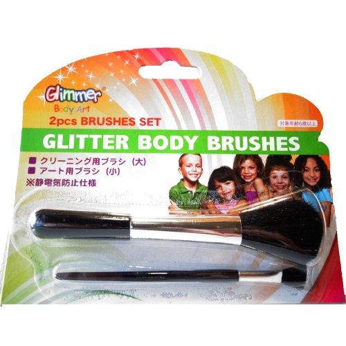 Glimmer Glimmer Brush Set 2pcs (Japon import / Le paquet et le manuel sont ?crites en japonais)