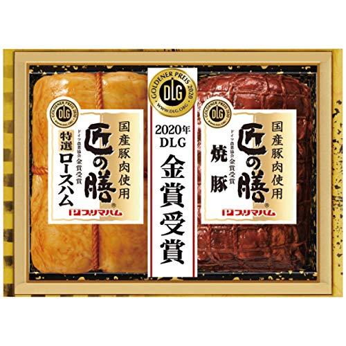 プリマハム 国産豚肉 原料 匠の膳ギフトセット TZ-41 2020 歳暮 冬 ギフト (無地のし)