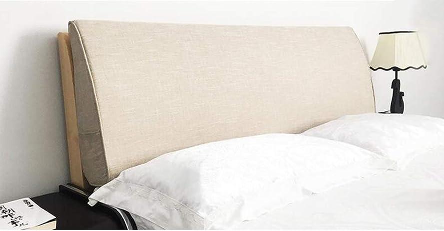 ギャングミュート足純色リネンスポンジマットレス、シンプルな三次元ベッド背もたれ枕大サイズマットレス畳読書クッション の分解と洗浄