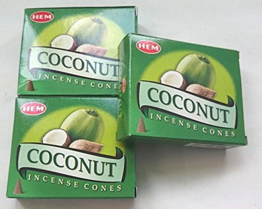 オーク分数一般的にHEM(ヘム)お香 ココナッツ コーン 3個セット