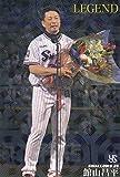 プロ野球チップス2020 第1弾 L-7 館山昌平 (ヤクルト/レジェンド引退選手カード)