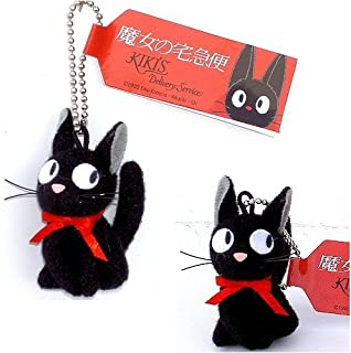 Kiki's Delivery Service Character Kiki's Black Cat with Chain