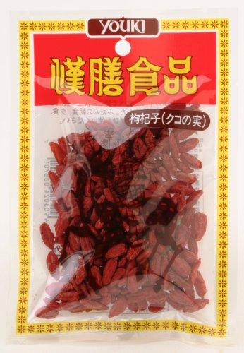 ユウキ食品 ユウキ 漢膳食品 枸杞子 袋35g