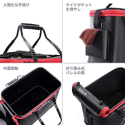 新品バッカン釣りバケツ屋外折りたたみEVA製ポータブルキャンプ用洗濯用水桶選ぶアウトドアに最適(Red,35L)