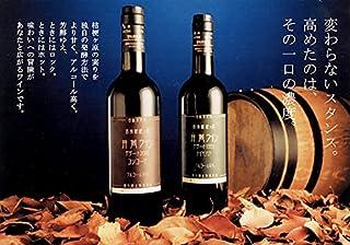 井筒ワイン デザートコンコード ナイヤガラ 720ml ギフトセット