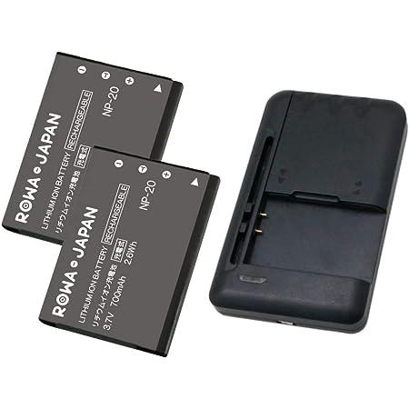USB マルチ充電器 と CASIO カシオ の NP-20 互換 バッテリー 【2個セット】 【ロワジャパンPSEマーク付】