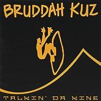 Talkin Da Kine by Bruddah Kuz (2000-05-03)
