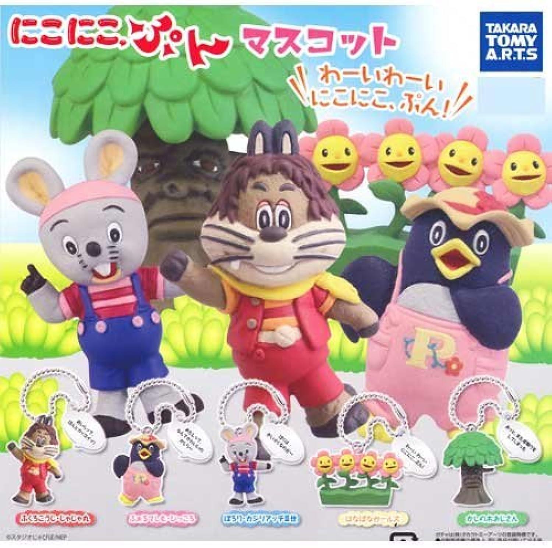 Nikonikopun mascot whole set of 5