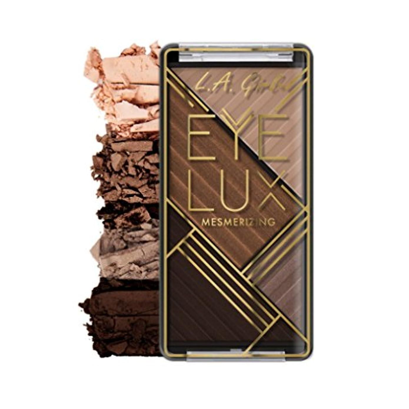 (3 Pack) L.A. GIRL Eye Lux Mesmerizing Eyeshadow - Idolize (並行輸入品)