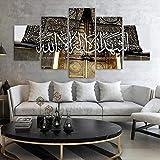 wmcz Gute Qualität Kunstdrucke Auf Leinwand Muslimische