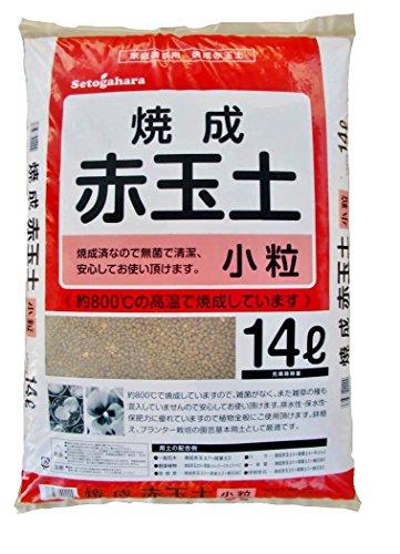 無菌・焼成赤玉土 小粒 14リットル