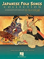 Japanese Folk Songs Collection: 24 Traditional Folk Songs for Intermediate Level Piano Solo