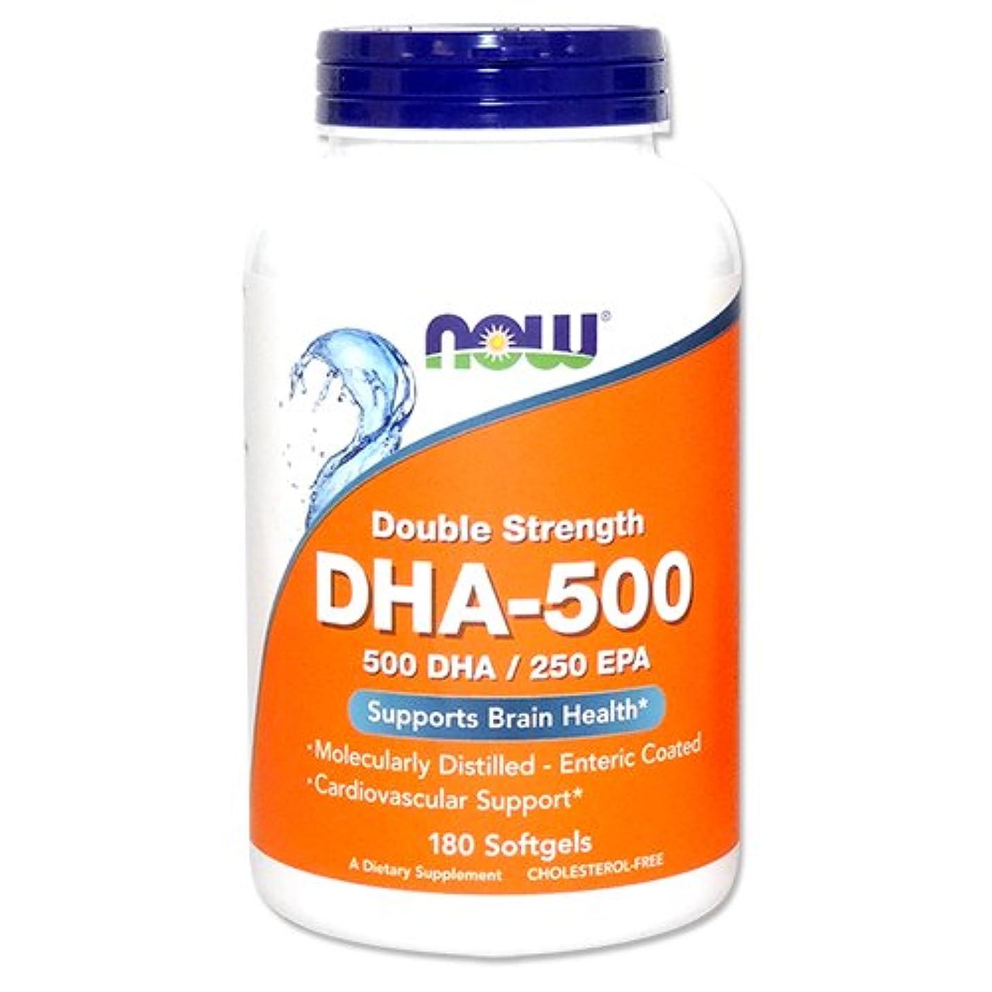 バウンス否定する不良品DHA 500mg 180粒[海外直送品]