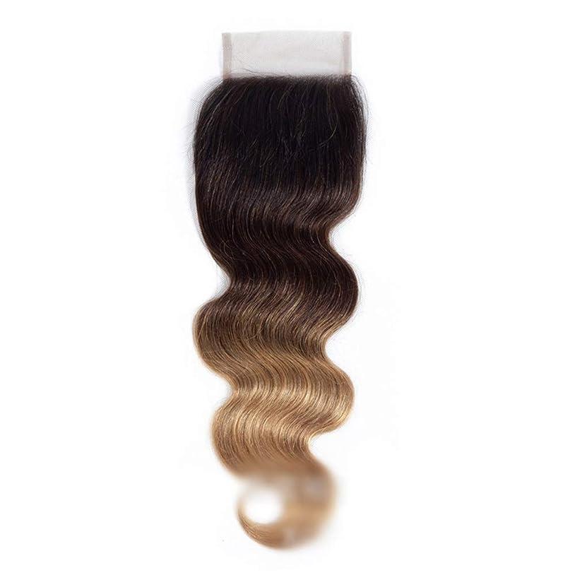 肌偽造ブッシュHOHYLLYA ブラジルの実体波人間の髪の毛の耳に4 * 4レース前頭閉鎖1B / 4/27 3トーンカラーブラウンウィッグロングストレートウィッグ (色 : ブラウン, サイズ : 16 inch)